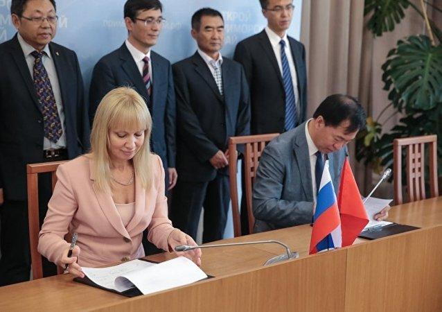 第五次中國東北地區與俄羅斯遠東地區媒體交流座談會週一在符拉迪沃斯托克舉行