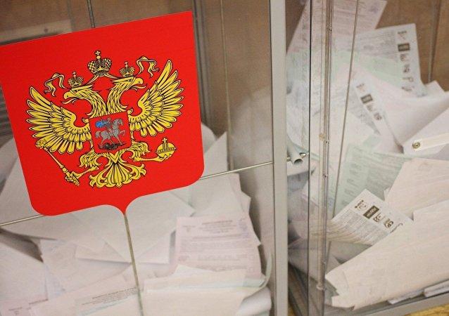 俄州長選舉提出97名候選人