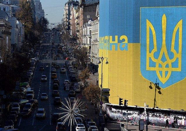 烏克蘭首都被濃霧籠罩