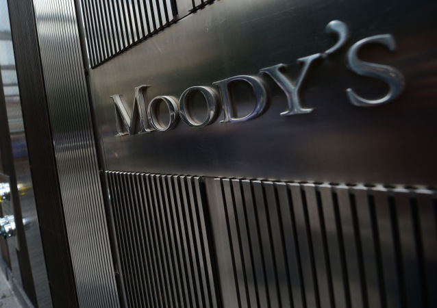 穆迪公司對俄銀行業展望從負面上調至穩定