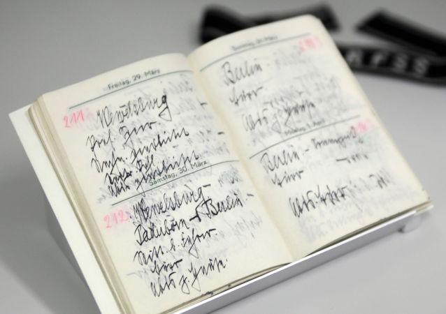 在俄發現希姆萊日記中令人震驚的部分