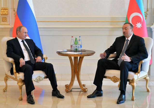 俄羅斯總統弗拉基米爾·普京與阿塞拜疆總統伊利哈姆·阿利耶夫