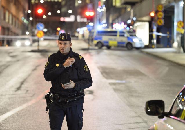 斯德哥爾摩警方