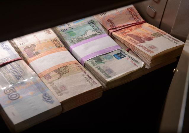 俄羅斯鈔票