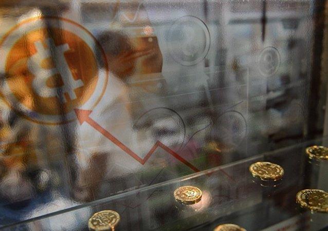 大型世界銀行正在開發新型加密貨幣