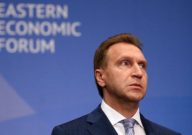 俄副總理:大歐亞空間不會與TPP對立