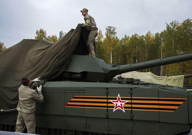 俄羅斯的T-14「阿爾瑪塔」新型坦克