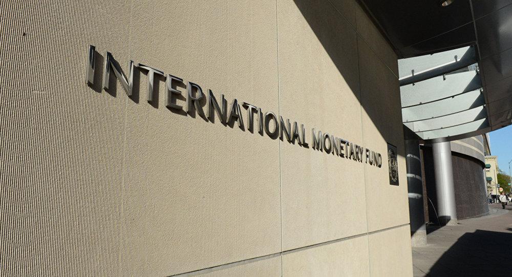 國際貨幣基金組織