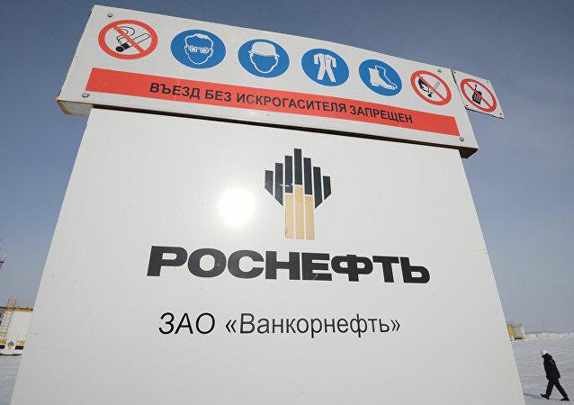 俄石油與北京燃氣將成立合資企業發展俄境內連鎖加氣站
