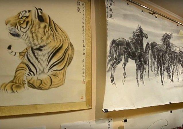 中國書畫展覽在俄羅斯符拉迪沃斯托克舉行