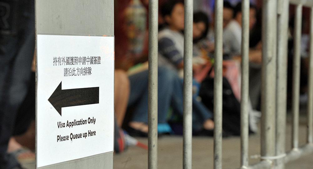 中國滿洲里市9月份俄籍公民簽證量同比上升