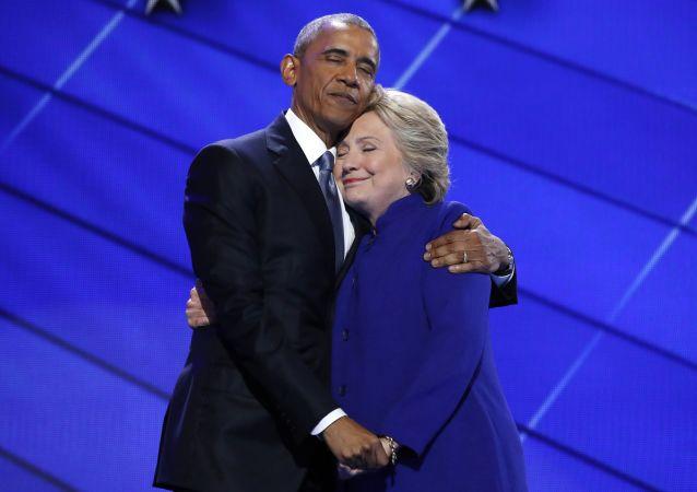 奧巴馬與克林頓