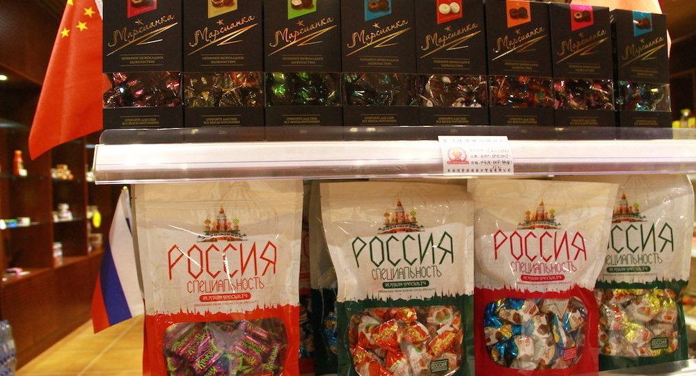 俄羅斯食品