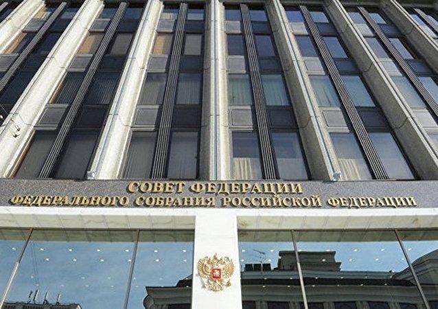 俄聯邦委員會呼籲美國國會維護伊朗核協議