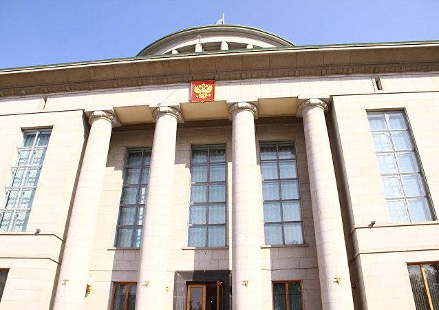 俄羅斯駐華大使館