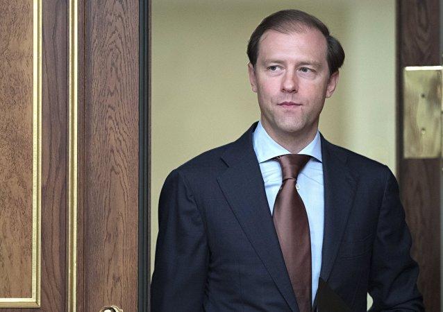 俄羅斯聯邦工業和貿易部部長曼圖羅夫