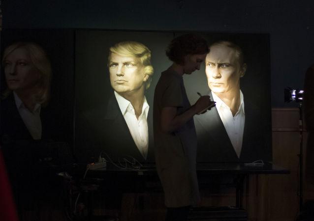 美議員請求特朗普不歸還俄外交財產