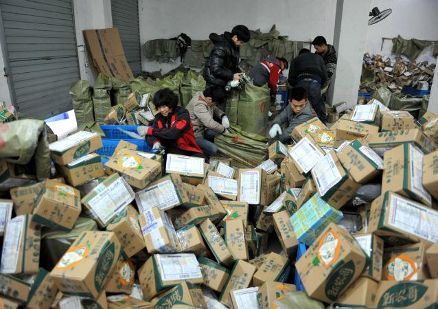 速賣通在俄100個城市開始送貨至提貨點和自助取件箱