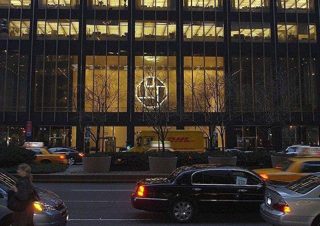 摩根大通(JPMorgan Chase)總部