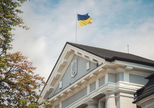 烏克蘭安全局的總部