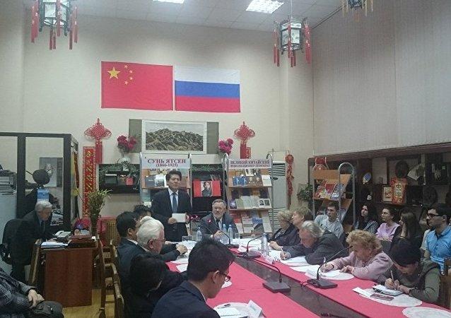 在莫斯科舉行了孫中山誕辰週年紀念活動