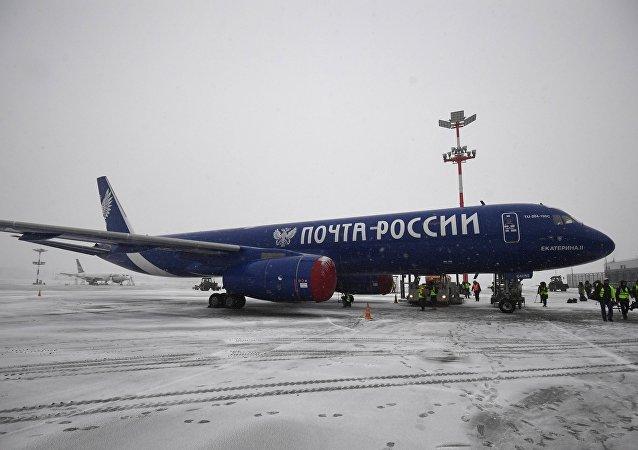「俄羅斯郵政」的貨機