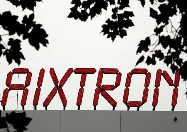 德國半導體製造商愛思強(Aixtron