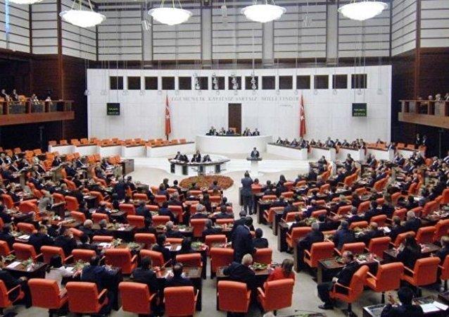 土耳其議會