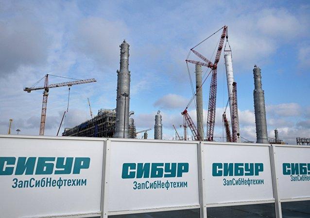 絲路基金稱收購西布爾集團10%股權為中國在俄最大一筆投資