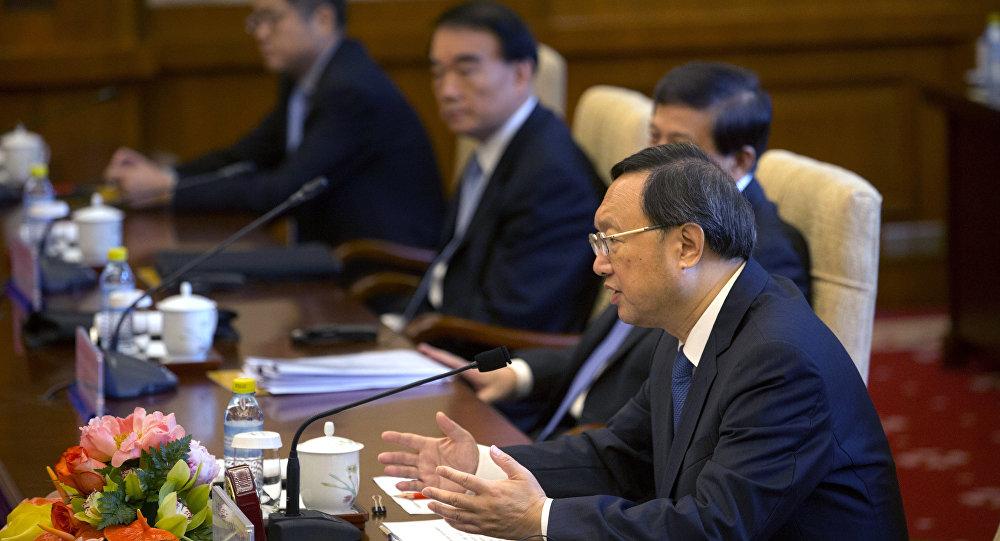 楊潔篪將出席第十次金磚國家安全事務高級代表視頻會議