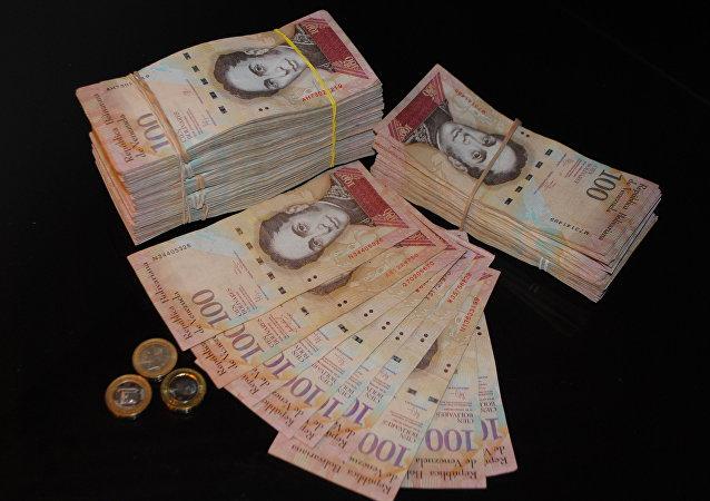 馬杜羅暫停取消委內瑞拉最大面值的貨幣流通