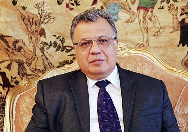 克宮:被殺害的俄駐土耳其大使卡爾洛夫被追認為俄羅斯聯邦英雄