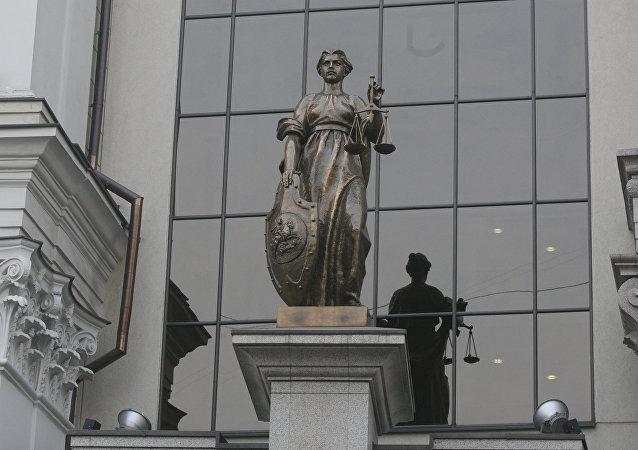 俄羅斯1月1日引入新替代懲罰方式