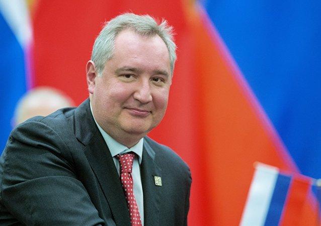 羅戈津:俄羅斯代表團啓程前往印度參加國際論壇