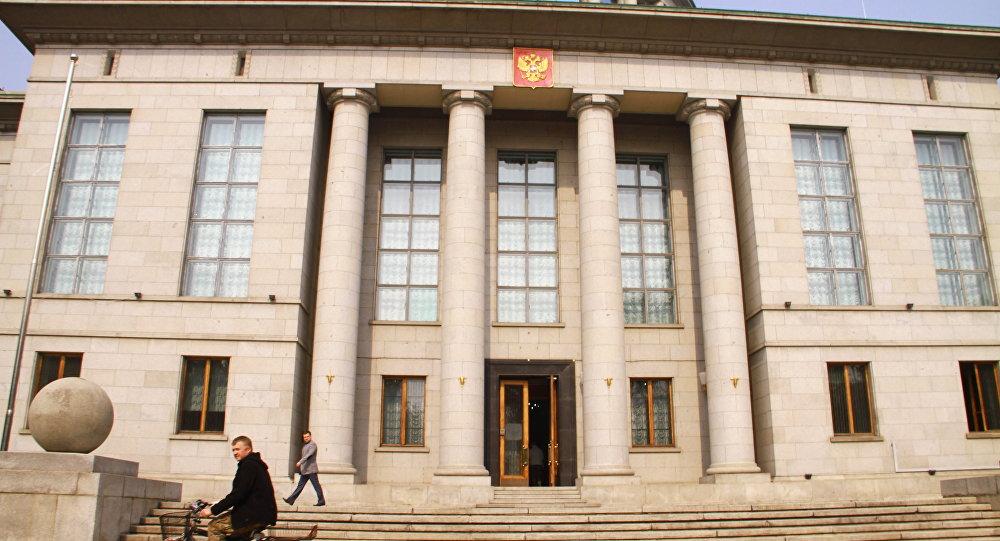 俄羅斯駐中國大使館