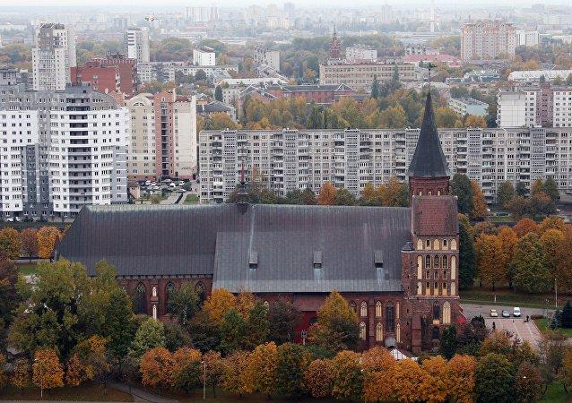 中國專家將評估俄波羅的海聯邦大學的教育質量