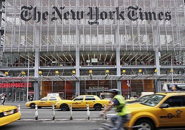 《紐約時報》報社