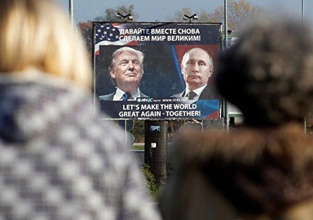 俄總統助理:普特會將於7月7日在漢堡舉行