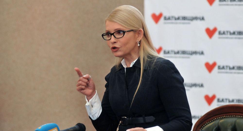 尤莉婭·季莫申科