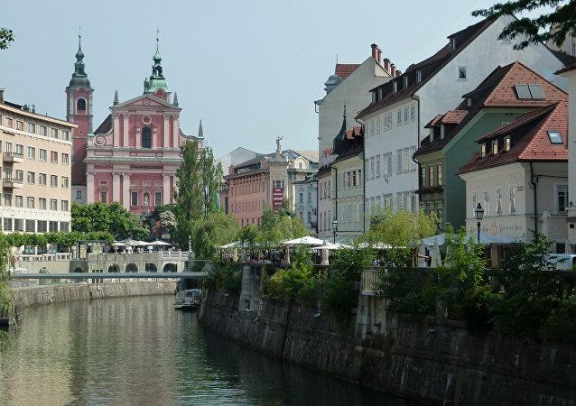 盧布爾雅那(斯洛文尼亞首都).