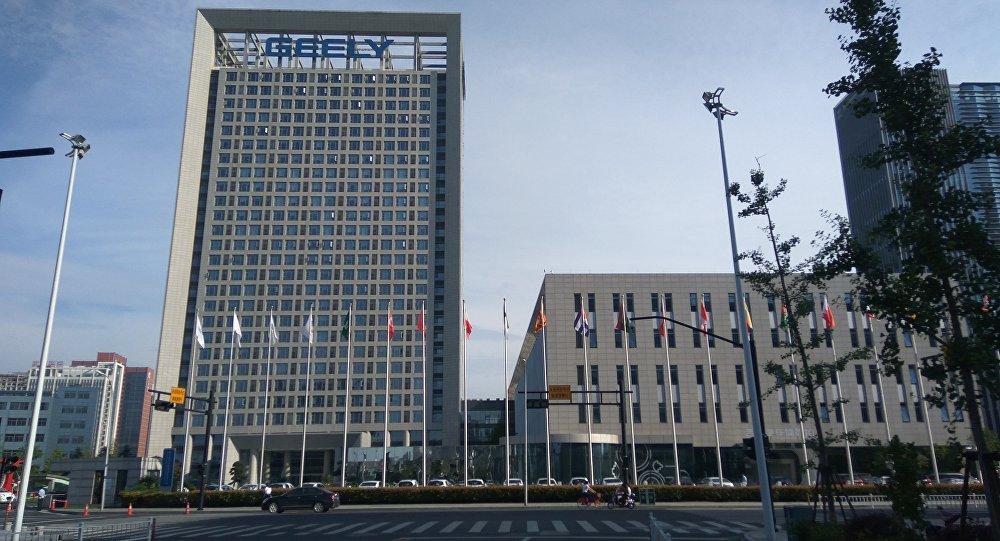 中國吉利汽車公司總部