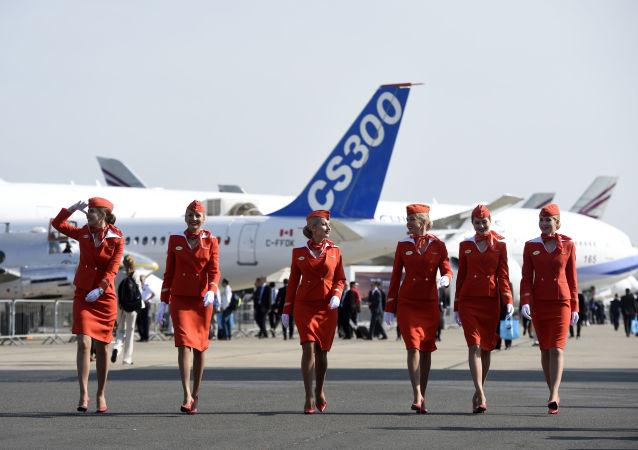 俄羅斯航空公司空姐
