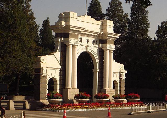 Tsinghua University main entrance