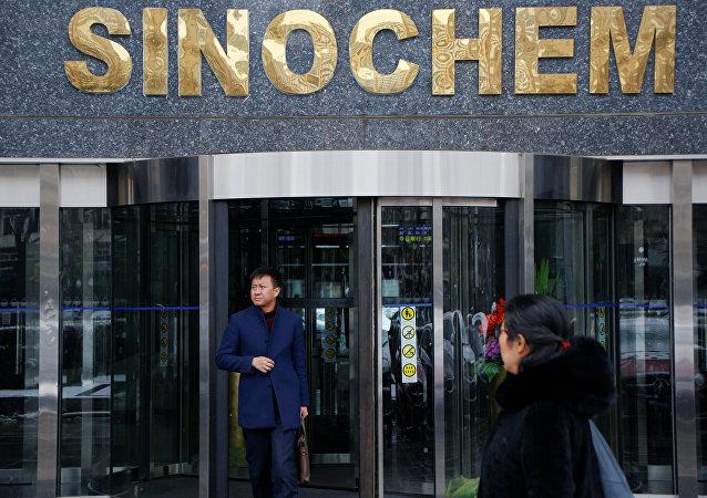 中國石油化工集團公司