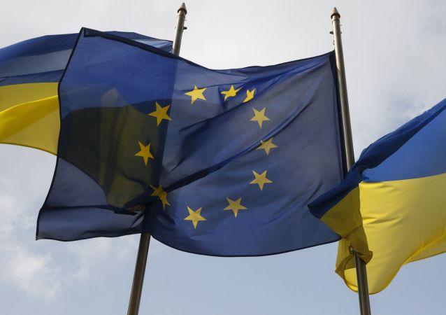 荷蘭完成歐盟與烏克蘭聯繫國協定批准程序