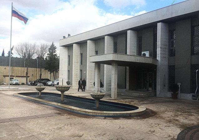 俄羅斯駐敘利亞大使館 (大馬士革)