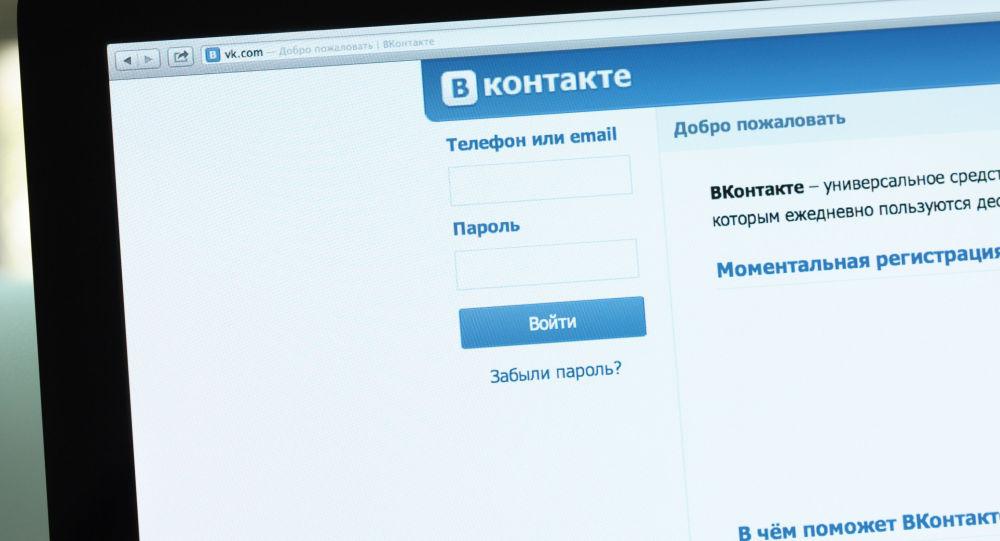 人權觀察組織要求波羅申科解禁訪問俄羅斯網站