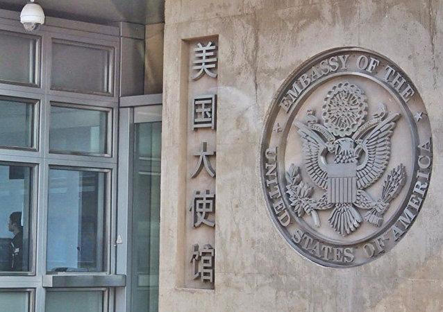 美國大使館微博引中國網友憤怒