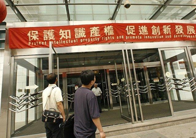 中國外交部:望美方正確看待並維護中美在科技人文領域的交流合作