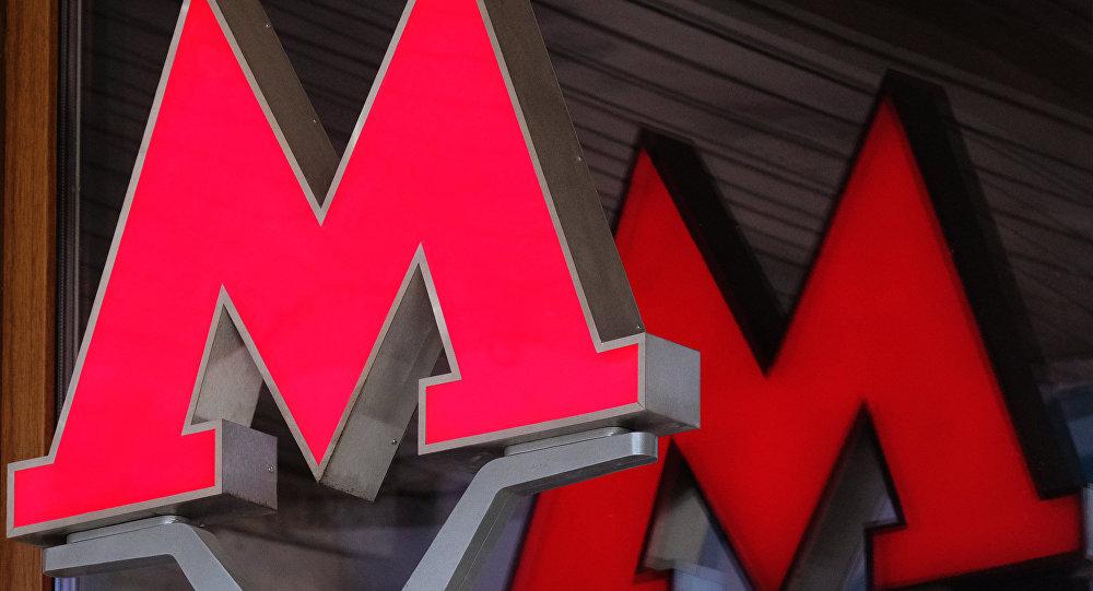 中國鐵建莫斯科地鐵站修建項目將於5月動工